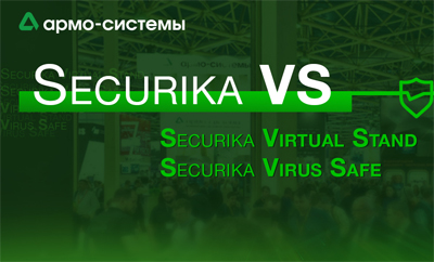 Вебинар HID Signo, серия Securika VS